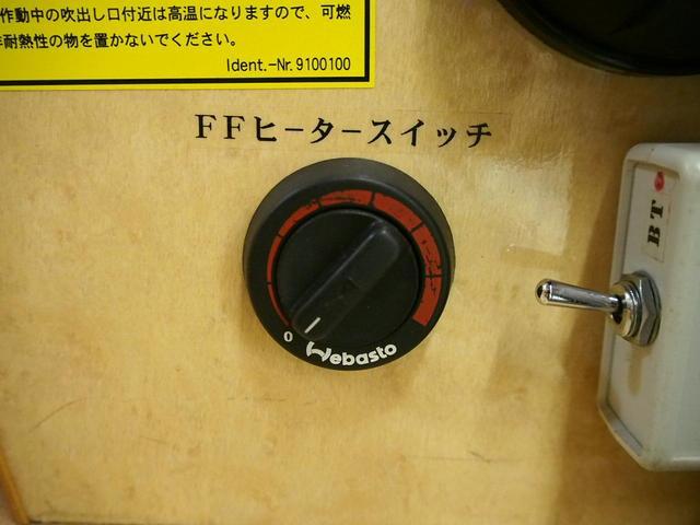ノースライフ 大地 4WD FFヒーター サイドオーニング カセットコンロ ツインサブBT コンバーター 走行充電 1500Wインバーター FFヒーター ルーフベント サイドオーニング 外部電源(13枚目)