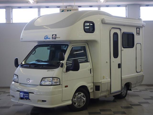 「マツダ」「ボンゴトラック」「トラック」「新潟県」の中古車25