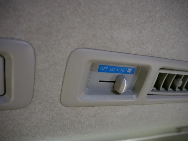 東和モータース ツェルト 4WD 冷蔵庫 サブバッテリー(35枚目)