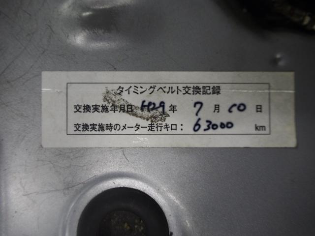 ロングスーパーGL 3.0DT 4WD タイベル交換済 Bモニター 純正ナビ リアクーラー リアヒーター ウッドコンビハンドル キーレス バックカメラ フロントリップスポイラー フォグランプ LSD ローダウン ETC(3枚目)