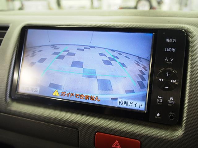ロングスーパーGL 3.0DT 4WD タイベル交換済 Bモニター 純正ナビ リアクーラー リアヒーター ウッドコンビハンドル キーレス バックカメラ フロントリップスポイラー フォグランプ LSD ローダウン ETC(4枚目)