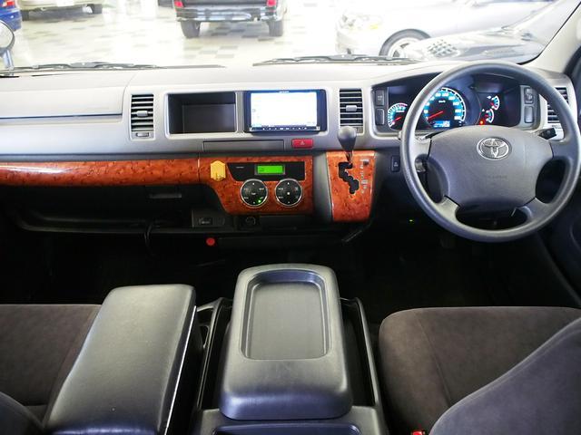 「トヨタ」「ハイエース」「ミニバン・ワンボックス」「新潟県」の中古車33