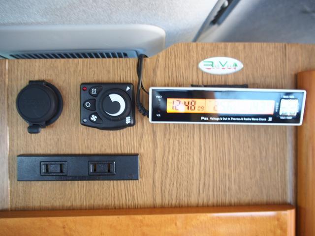 レクビィ フリークス 4WD FFヒーター DC冷蔵庫(10枚目)