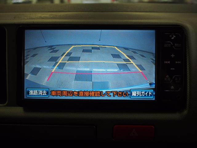 RVビックフット イレーネ 4WD 寒冷地仕様 FFヒーター 1500Wインバーター シンク 給排水ポリタンク テレビ サブバッテリー 走行充電 外部電源 HDDナビ 社外16AW エアロ ETC(33枚目)