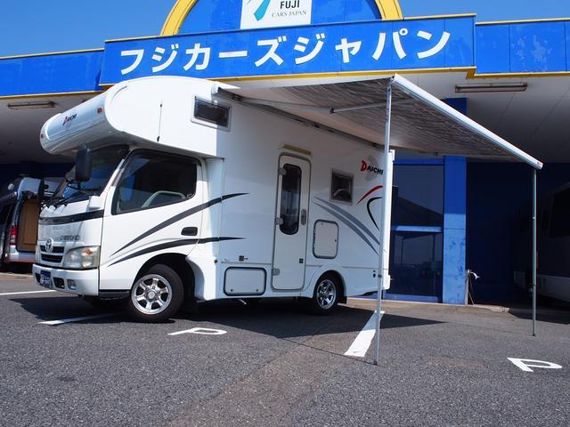 「トヨタ」「カムロード」「トラック」「新潟県」の中古車19