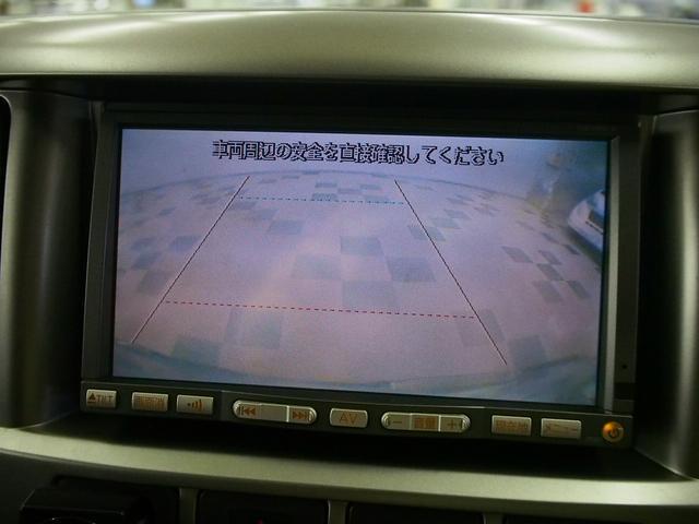 FOCS CC リノ匠 ディーゼルターボ 切替4WD Nox・PM適合 シンク サブバッテリー 外部充電 FFヒーター ルーフベンチレーター 2段ベッド キーレス 純正HDDナビ 社外15AW ETC(38枚目)