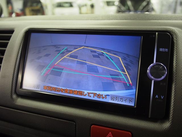 ロングスーパーGL ベッドキット 純正SDナビ Bモニター 地デジ ワンオーナー オートエアコン ウッドコンビハンドル リアクーラー リアヒーター LSD ETC HIDライト AC100V(5枚目)