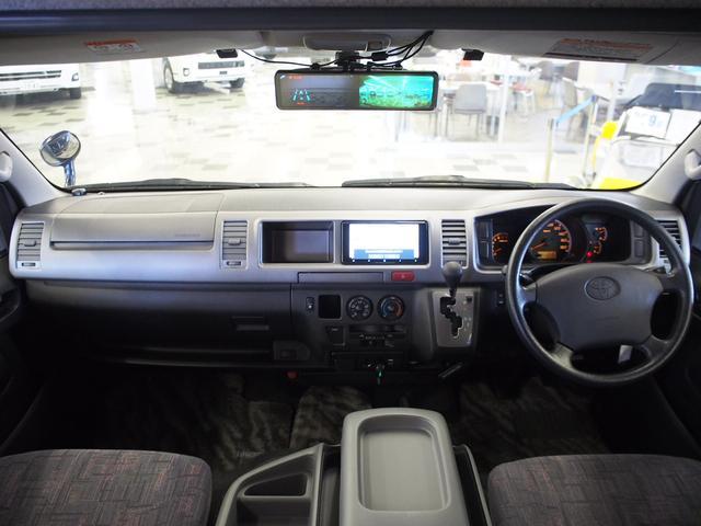 トイファクトリー トイズボックス 4WD シャワー付きシンク サブバッテリー 走行充電 後席モニター 外部電源 FASPシート 2段ベッド ナビ切り替えスイッチ 社外SDナビ 地デジ Bモニター(17枚目)