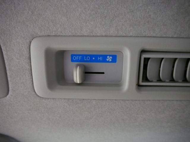 ロングスーパーGL FUNトラクション制オリジナルベッドキット ソーラーパネル インバーター サブバッテリー 社外メモリーナビ オートエアコン ETC HIDライト リアクーラー リアヒーター シートカバー 社外15AW(15枚目)