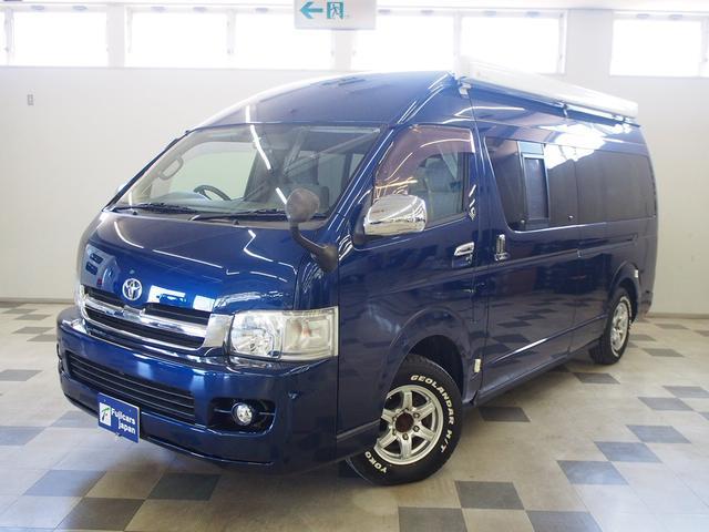 北海道から沖縄まで全国納車可能です お気軽にお問い合わせ下さい