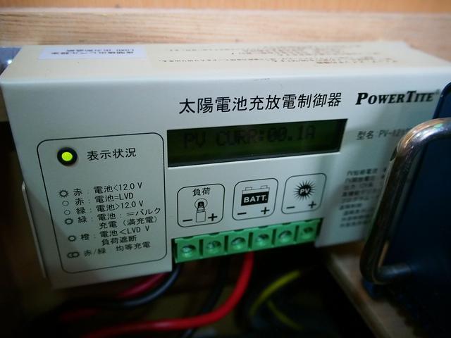 ☆未来社パワータイト ソーラーコントローラー装備になります☆