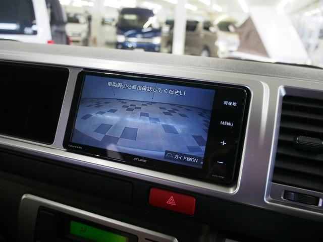 FOCS Di 4WD FFヒーター 寒冷地仕様 ソーラーパネル インバーター ツインサブ シンク 冷蔵庫 電子レンジ FFヒーター マックスファン レザーシート加工 フリップダウンモニター(12枚目)
