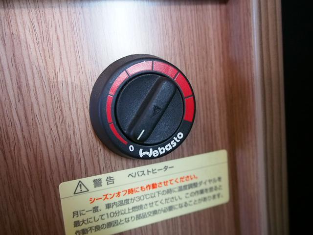 ベースグレード カムロード バンテック コルドバンクス FFヒーター シンク 2バーナーコンロ 冷蔵庫 液晶テレビ BSアンテナ Wサブバッテリー 充電機 インバーター FFヒーター サイドオーニング リアクーラー(11枚目)