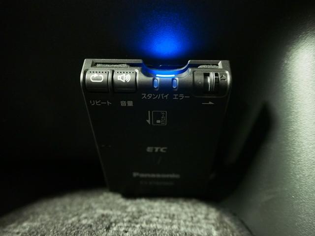 レクビィ トートバッグ 4WD 純正SDナビ 地デジ 純正LEDヘッド シンク 給排水10Lポリ DC冷蔵庫 アウターシャワー ツインサブBT 1500Wインバーター FFヒーター マックスファン(37枚目)