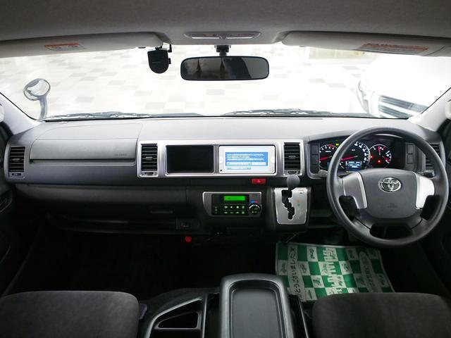 グランドキャビン 純正SDナビ ワンセグ Bluetoothオーディオ Bモニター 左側パワスラ スマートキー純正LEDヘッドライト オートライト リアクーラー リアヒーター クリアランスソナー(6枚目)