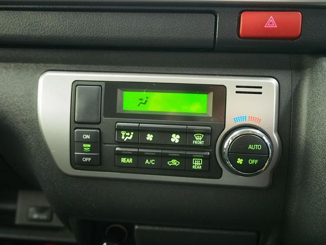 グランドキャビン 純正SDナビ ワンセグ Bluetoothオーディオ Bモニター 左側パワスラ スマートキー純正LEDヘッドライト オートライト リアクーラー リアヒーター クリアランスソナー(7枚目)