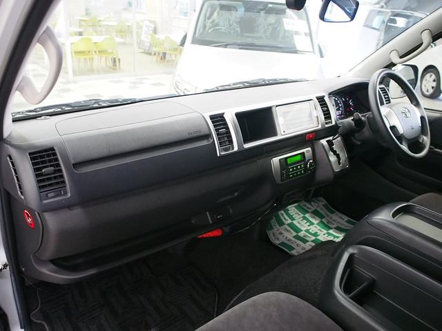 グランドキャビン 純正SDナビ ワンセグ Bluetoothオーディオ Bモニター 左側パワスラ スマートキー純正LEDヘッドライト オートライト リアクーラー リアヒーター クリアランスソナー(24枚目)