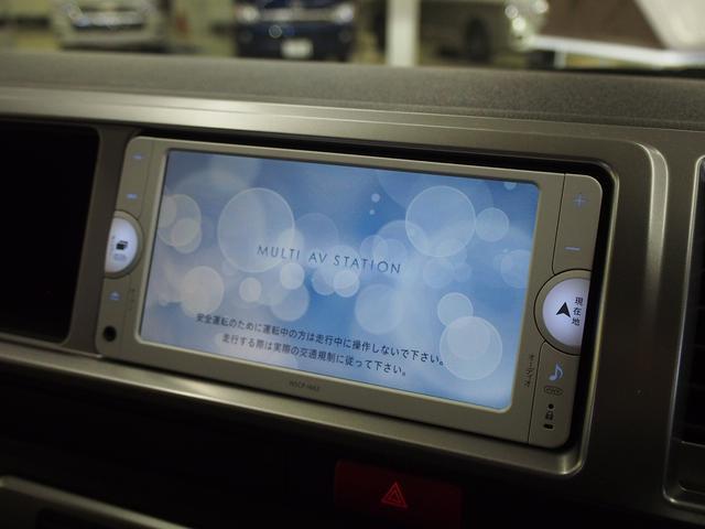 グランドキャビン 純正SDナビ ワンセグ Bluetoothオーディオ Bモニター 左側パワスラ スマートキー純正LEDヘッドライト オートライト リアクーラー リアヒーター クリアランスソナー(26枚目)