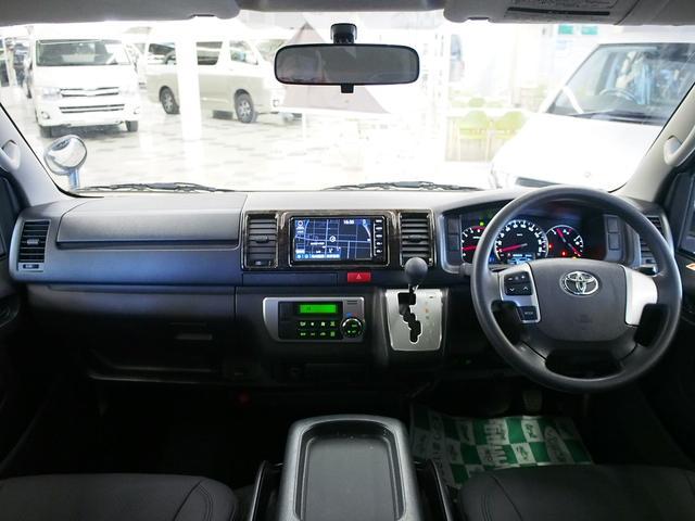 ロングスーパーGL MRTタイプII 純正SDナビ ワンセグ Bluetoothオーディオ Bモニター 両側パワスラ スマートキーモデリスタリップ LEDヘッド ベッドキット サブバッテリー 350Wインバーター(25枚目)