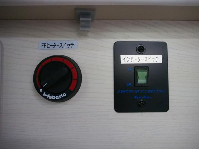 RVビッグフット W AC 4.7 社外ナビ 地デジ Bカメラ ETC ワンオーナー シンク 網戸エンゲル製DC冷蔵庫 19インチTV 4サブバッテリー インバーター FFヒーター 家庭用エアコン(11枚目)