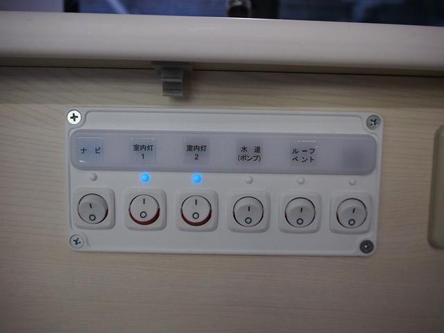 RVビッグフット W AC 4.7 社外ナビ 地デジ Bカメラ ETC ワンオーナー シンク 網戸エンゲル製DC冷蔵庫 19インチTV 4サブバッテリー インバーター FFヒーター 家庭用エアコン(38枚目)