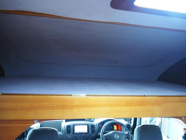 AtoZ アルファ タイプ1 シンク 冷蔵庫 電子レンジ ツインサブバッテリー 走行充電 ソーラーパネル 1500Wインバーター FFヒーター マックスファン 外部電源 キーレス 社外ナビ Bカメラ(6枚目)