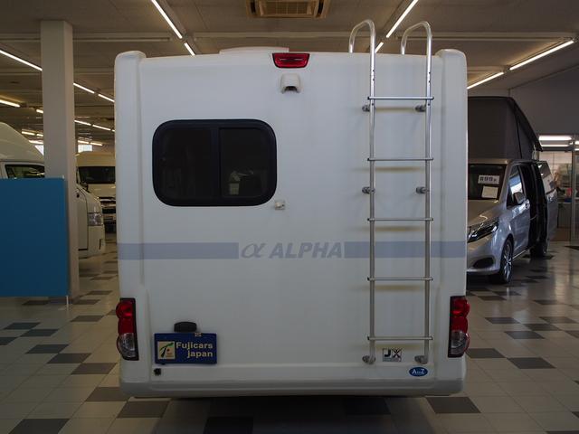 AtoZ アルファ タイプ1 シンク 冷蔵庫 電子レンジ ツインサブバッテリー 走行充電 ソーラーパネル 1500Wインバーター FFヒーター マックスファン 外部電源 キーレス 社外ナビ Bカメラ(27枚目)