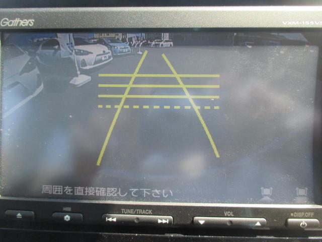 ホンダ N-ONE プレミアム特別仕様車SSパッケージ 衝突軽減 純正SDナビ
