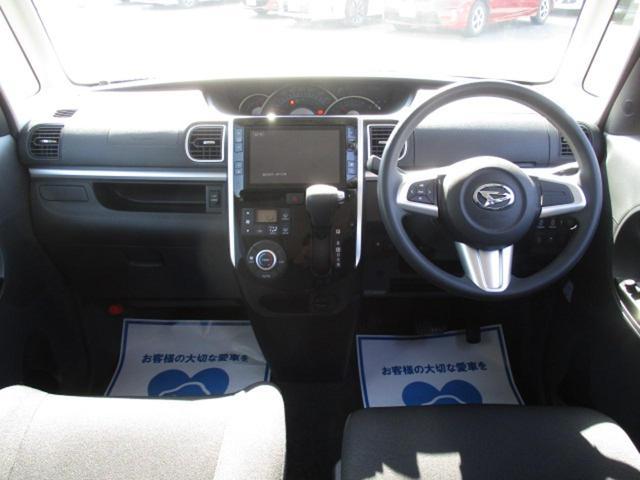 カスタムX SAII 福祉車両 純正8型ナビ 両側電動ドア(2枚目)