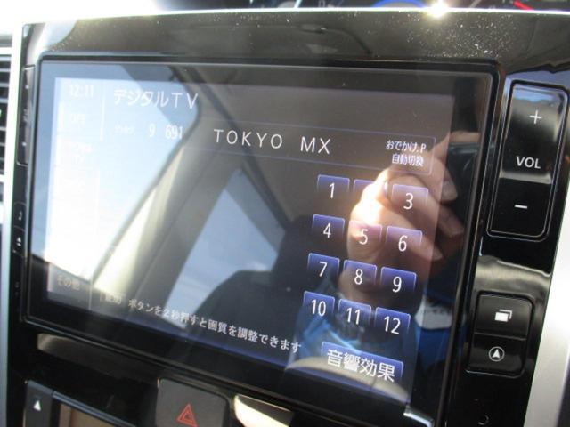 カスタムX SAII 福祉車両 純正8型ナビ 両側電動ドア(3枚目)