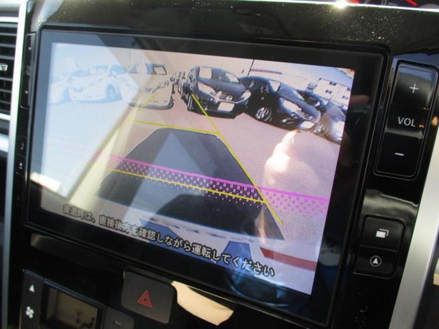 カスタムX SAII 福祉車両 純正8型ナビ 両側電動ドア(4枚目)