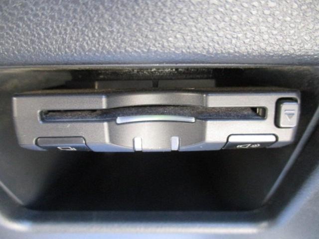 カスタムX SAII 福祉車両 純正8型ナビ 両側電動ドア(8枚目)