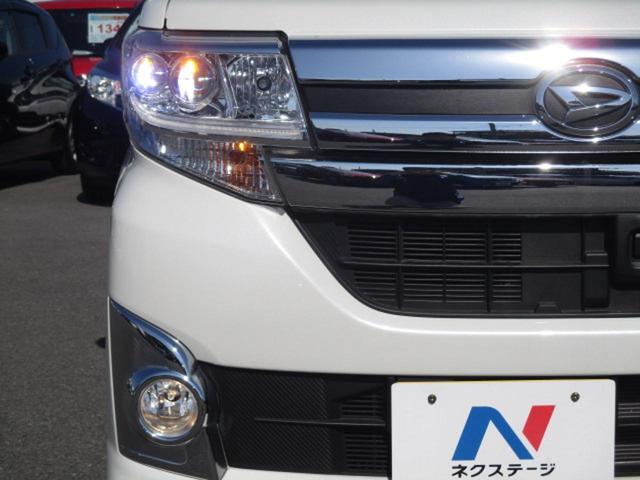 カスタムX SAII 福祉車両 純正8型ナビ 両側電動ドア(10枚目)