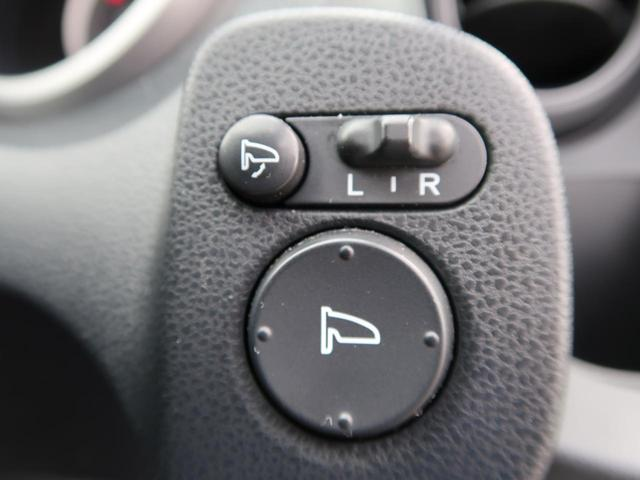 ホンダ フィット G 自社買取車 純正オーディオ AUX接続可 社外ETC
