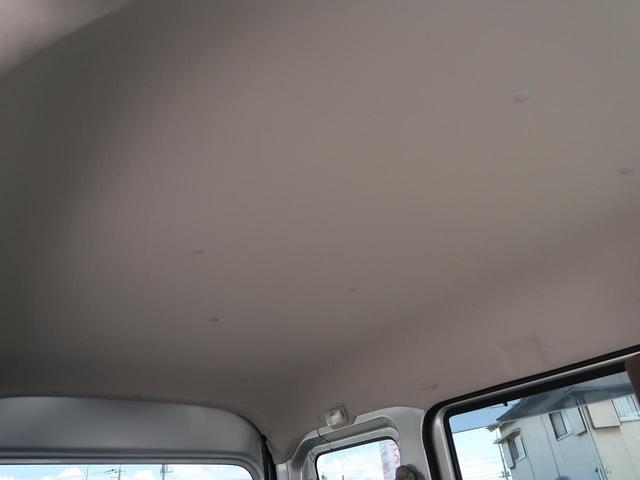 PAリミテッド(レーダーブレーキサポート装着車)(16枚目)