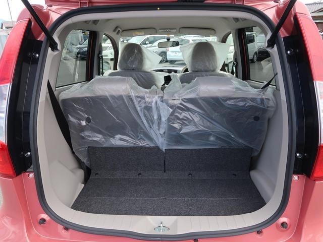 三菱 eKワゴン E 届出済未使用車 キーレス 現行モデル シートヒーター