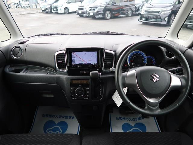 XS(レーダーブレーキサポート装着車) SDナビ 電動ドア(2枚目)