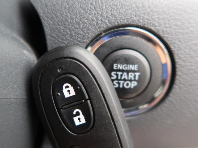 XS(レーダーブレーキサポート装着車) SDナビ 電動ドア(4枚目)