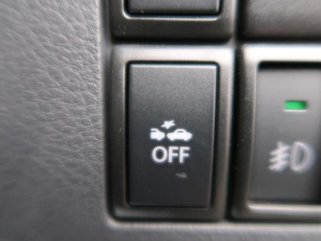 XS(レーダーブレーキサポート装着車) SDナビ 電動ドア(5枚目)