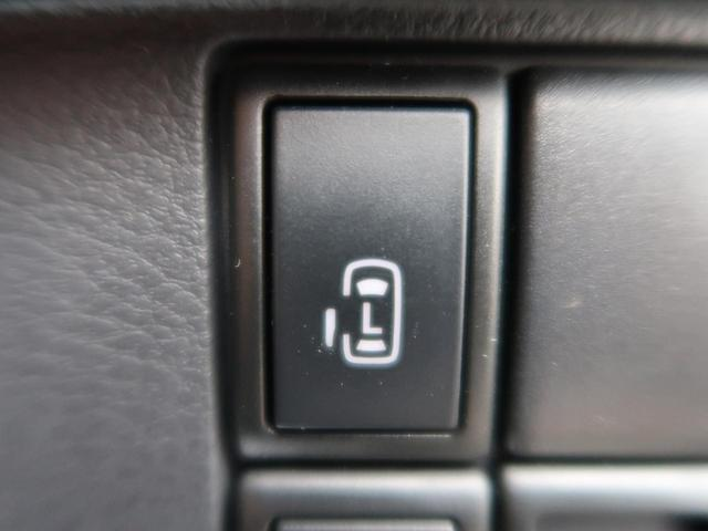 XS(レーダーブレーキサポート装着車) SDナビ 電動ドア(6枚目)