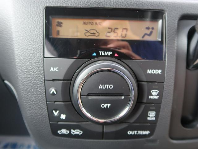 XS(レーダーブレーキサポート装着車) SDナビ 電動ドア(9枚目)