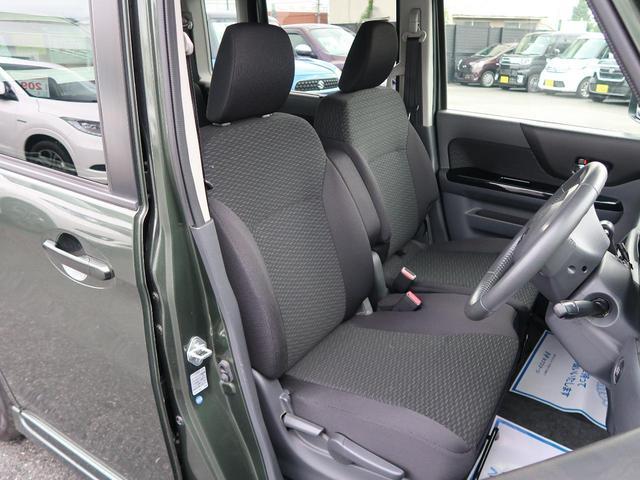 XS(レーダーブレーキサポート装着車) SDナビ 電動ドア(13枚目)
