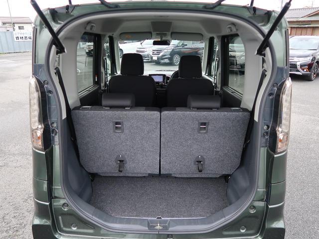 XS(レーダーブレーキサポート装着車) SDナビ 電動ドア(15枚目)