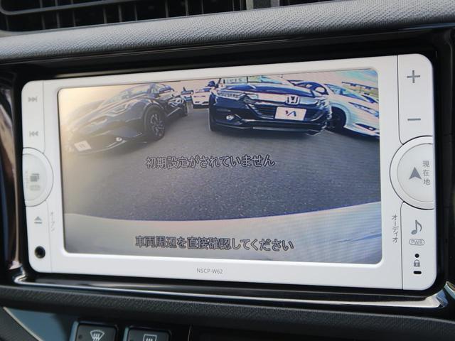 トヨタ アクア G G's 純正SDナビ 地デジ バックモニター ETC