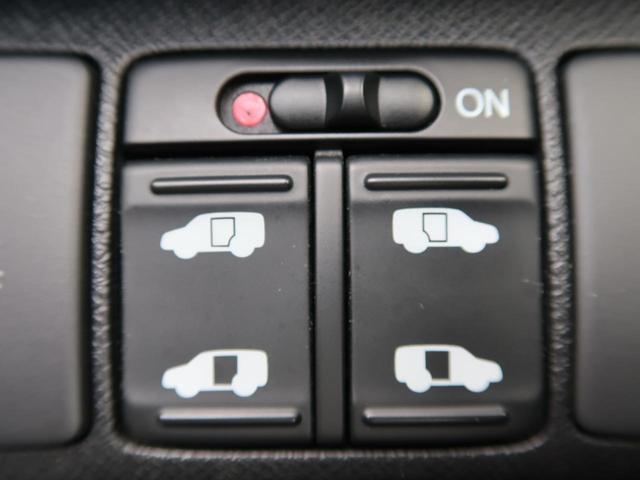 ホンダ ステップワゴンスパーダ Z クールスピリット 純正9型ナビ 両側電動ドア 7人