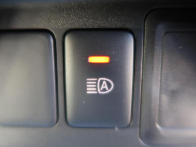 日産 デイズ ハイウェイスター X 届出済未使用車 衝突軽減装置 現行型