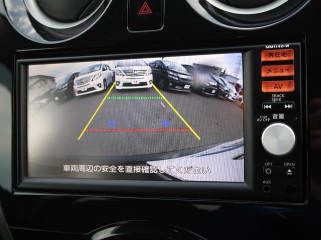 日産 ノート X DIG-S 衝突被害軽減装置 純正SDナビ フルセグTV