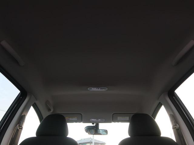 日産 ノート X DIG-S 衝突軽減装置 社外SDナビ LEDヘッド