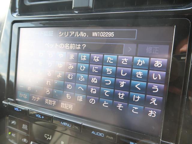 Sツーリングセレクション 純正9型ナビ セーフティセンス(3枚目)