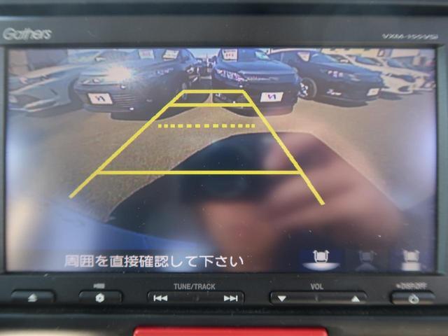 G特別仕様車SSパッケージ 純正ナビ 両側電動ドア CTBA(4枚目)
